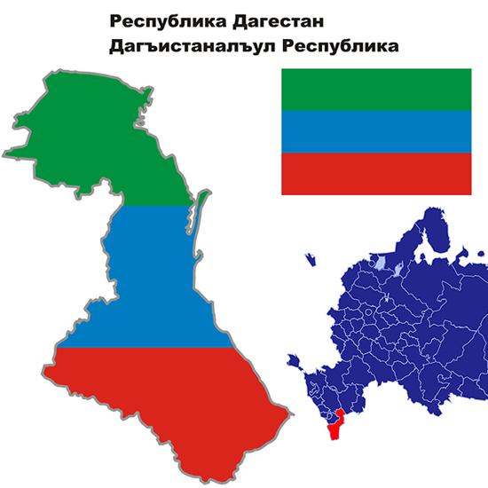 Важного для республики праздника было принято в декабре 2010 года на iii съезде народов дагестана, собранного